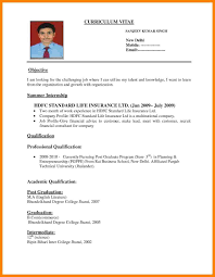 exle of personal resume 6 biodata for students format cook resume