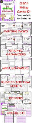mon Core Writing Kindergarten