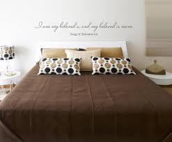 Song Bedroom Bedroom U2013 Scriptum Vinyl