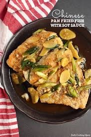 fish cuisine pan fried fish with soy sauce daily cooking quest