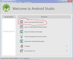 membuat aplikasi android sederhana dengan flash belajar android studio dengan membuat aplikasi android sederhana