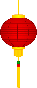 lunar new year lanterns lantern festival clipart 16