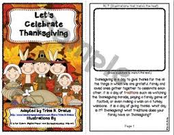 celebrating thanksgiving reading comprehension for second and