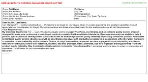 internal control manager job cover letters