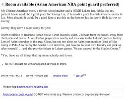 things to do with a spare room mom posts craigslist ad for jeremy lin to move in to spare room in