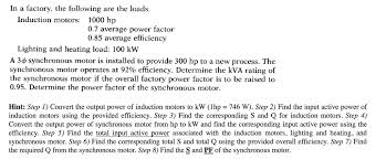 power factor for lighting load solved in a factory the following are the loads inducti