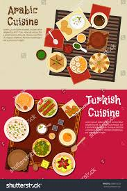 cuisine est traditional lunch dishes arabian cuisine เวกเตอร สต อก