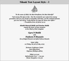 muslim wedding invitation wording muslim wedding invitation format paperinvite