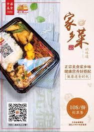 exemple am駭agement cuisine plan am駭agement cuisine 100 images conseil am駭agement cuisine