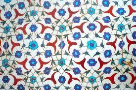 Ottoman Tiles News