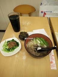 駑ission cuisine 2 三商巧福 高雄車站 清燉牛肉麵套餐 劉鳳蝶ㄉ部落格 隨意窩xuite日誌