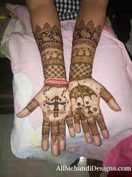 Shrimant Mehndi Designs