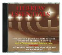 mystery of the shemitah the mystery of the shemitah the complete revelation 7 audio cds