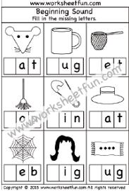 kindergarten worksheets free printable worksheets u2013 worksheetfun
