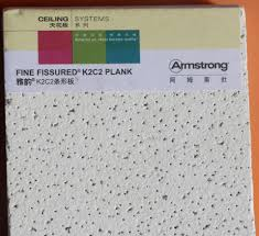 wholesale acoustical wool board online buy best acoustical