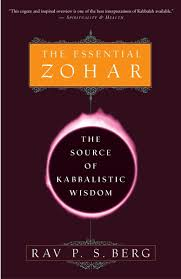 the essential zohar the source of kabbalistic wisdom rav p s
