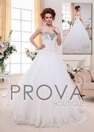magasin de robe de mariã e lyon robe de mariée bustier en dentelle et paillette avec jupe en tulle