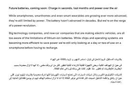 writing and translation arabic translator and typist