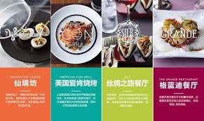 r駭 une cuisine r駭ovation meuble cuisine 100 images r駭ov cuisine 100 images