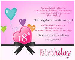 invitation card 18th birthday 100 images 18th birthday