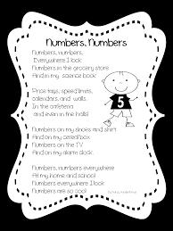 first grade wow journal 1st grade math pinterest math math