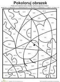 math worksheets from super teacher worksheets dessin à numéro
