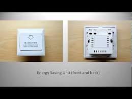rfid hotel key card energy saving unit switch