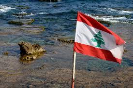 Libanese Flag Beirut