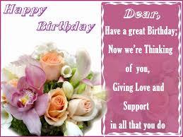 send birthday card send a birthday greeting images greeting card exles
