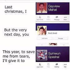 Last Christmas Meme - last christmas imgur