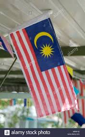 Red White Flag With Blue Star Malaysian Flag Malayasia National Identity Flags Country Red White