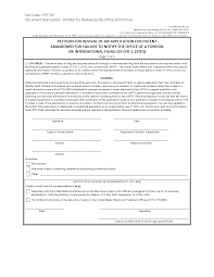 Job Application Cover Letter Format Writing And Editing Services Application Letter Format On Email