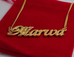 Gold Plated Name Necklace 18 Karat Gold Plated Name Necklace Marwa