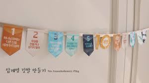 십계명 깃발 만들기 how to make a ten commandments flag art