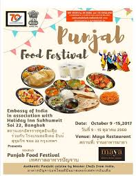 association cuisine relish a variety of dishes during punjab india in