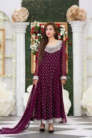 bridel dress exclusive purple bridal dress exclusive online boutique