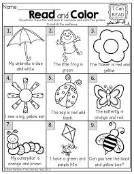2215 best kindergarten ela images on pinterest alphabet phonics