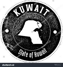 kuwait vintage style country stamp stock vector 558951271