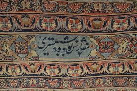 Kirman Rug 13 5 U0027 X 19 U0027 Persian Handmade Oversize Signed Antique Lavar Kerman