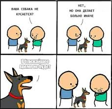 Create Meme Comic - create meme comics memes memes and jokes create meme pictures