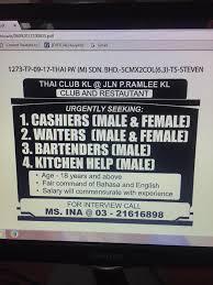 Seeking Kl Thai Club Kl Home Kuala Lumpur Malaysia Menu Prices