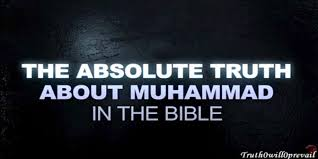 was muhammad mentioned in the bible
