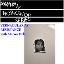 asian american writers u0027 workshop vernacular as resistance