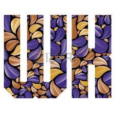 colorful floral font ornate alphabet letters e f g h vector