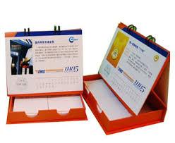 Desk Calendar With Stand Hard Stand Desk Calendar Desk Calendars Cl Zrhp 1515 China