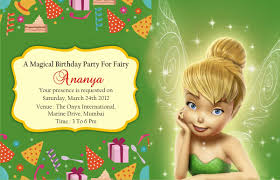 Personalised Birthday Invitation Cards Birthday Party Invitation Card Invite Personalised Return Gifts