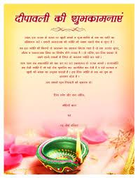 Hindi Birthday Invitation Card Matter 2014 International News Archive Onelink