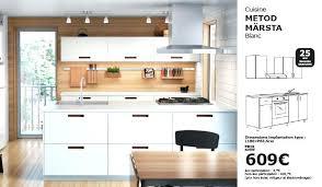 cuisine ikea laxarby stunning amazing design cuisine graphic leroy