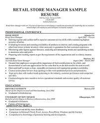 retail resume skills and abilities exles exle of retail resume