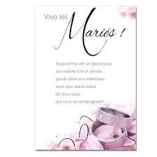 mot carte mariage carte voeux mariage une carte pour toi